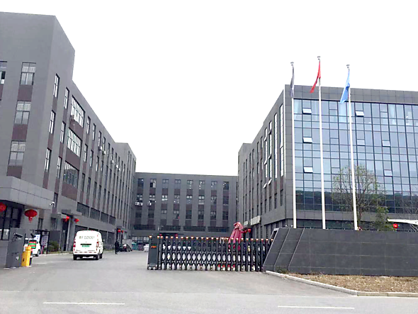 Jiaxing Multy Cleaning Products Co. Ltd.